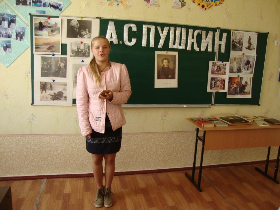 Альбом: Мій Пушкін